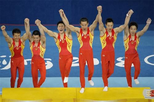 China Men's Gymnastics Team Gold