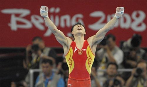 China Men's Gymnastics Li Xiaopeng